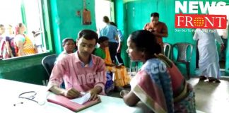 Health check up camp for tea garden workers