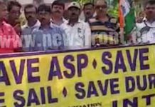Movement of workers at ASP