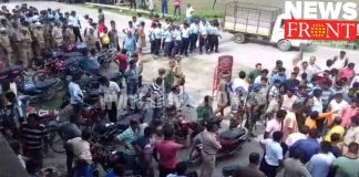 Police protection Surrounded bjp deputation