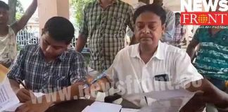 Resigned two doctors of north bengal medical college hospital
