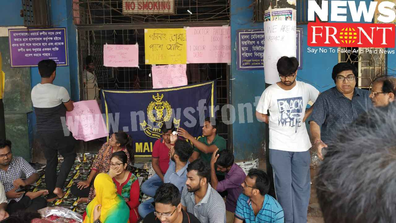 Trouble in malda due to lay-Up of doctors