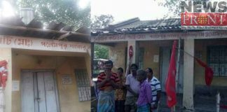 Vandalised party office tmc denied accusation