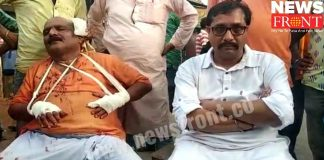 attack on bjp leader   newsfront.co