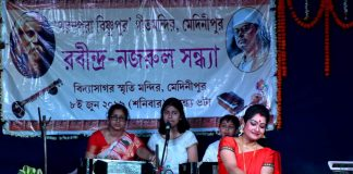 celebrate the program of nazrul