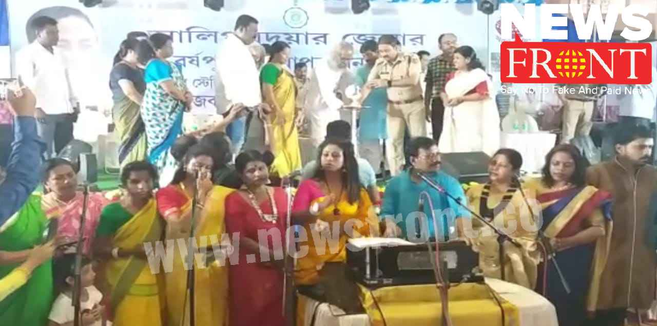 celebration of alipurduar | newsfront.co