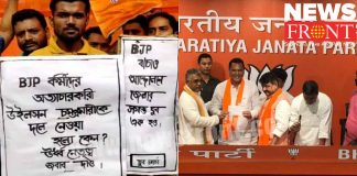 dharna of bjp workers  newsfront.co