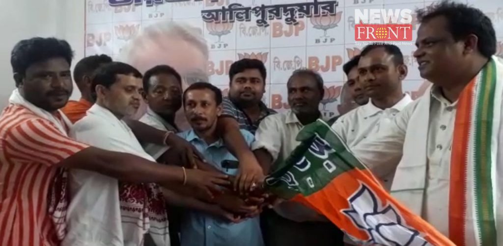 four member join to bjp | newsfront.co