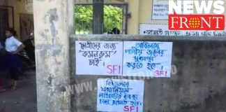 movement of SFI to demand local education infrastructure