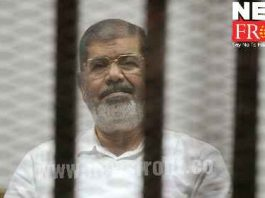 the first elected President of Egypt died in the court room