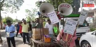 the locality campaign of anti plastic