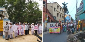 the protest village to city for nrs incident
