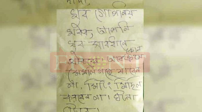 the warning to director of tmc