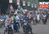 Bike Rally for 21st July