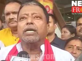 Mukul roy at shiligudi | newsfront.co