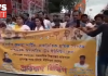 Protest rally of Toto Driver
