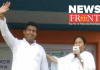 Soumik Hossain is going to resign