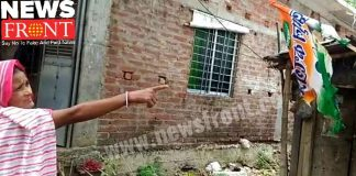 accusation of bomb charge at house of tmc leader | newsfront.co