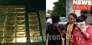 arrested four residents of kolkata with gold | newsfront.co