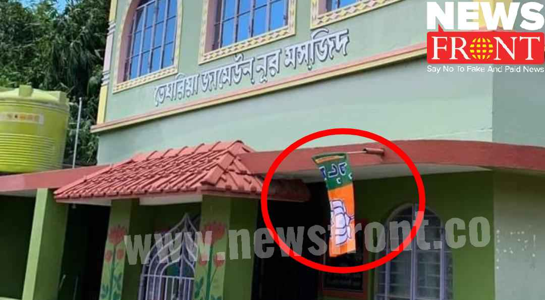 bjp flag at mosque   newsfront.co