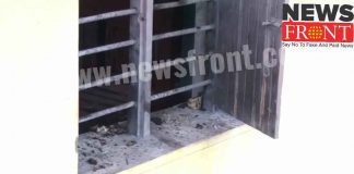 explosion at house of bjp leader | newsfront.co