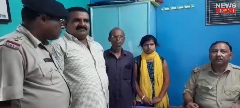 police help to find girl   newsfront.co