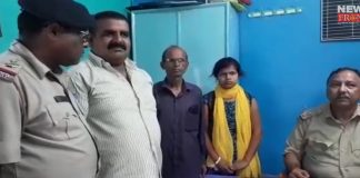police help to find girl | newsfront.co
