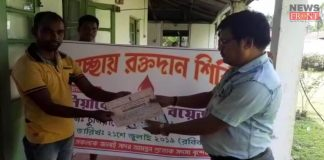 preparation of blood donation camp | newsfront.co