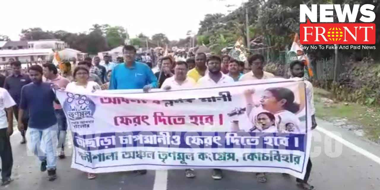 procession of tmc at coochbehar   newsfront.co