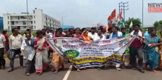 rally in kharagpur | newsfront.co