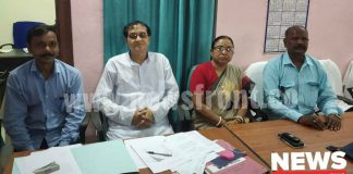 Appointment of Mentor and Co-Mentor at jhargram | newsfront.co