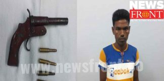 arrested one with firearms at sitai   newsfront.co