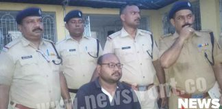 arrested police constable | newsfront.co