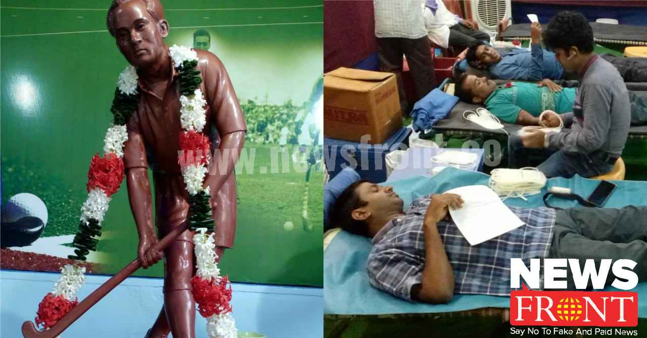 blood donation on national sports day | newsfront.co