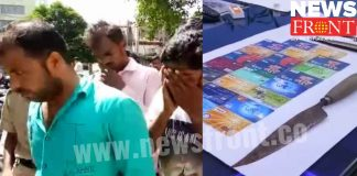 rescued ATM cards from arrested people   newsfront.co