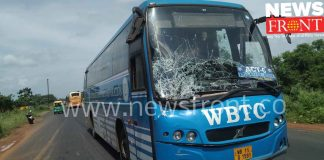 Bus accident on National Highway | newsfront.co