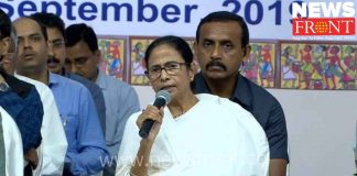 CM scold police for arrested tmc workers | newsfront.co