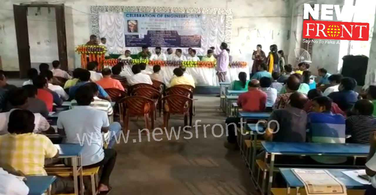 Celebration of Engineer day at berhampore | newsfront.co
