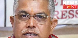 Dilip Ghosh | newsfront.co