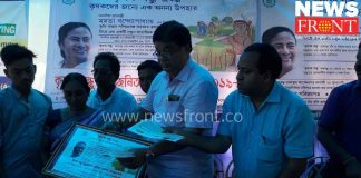 Distribution cheque of krishak bandhu project at dinhata | newsfront.co