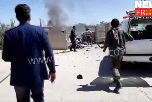 Explosion at the entrance of Afghanistan Presidential meeting   newsfront.co