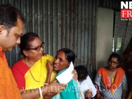Financial grants to the family of dead BJP worker | newsfront.co