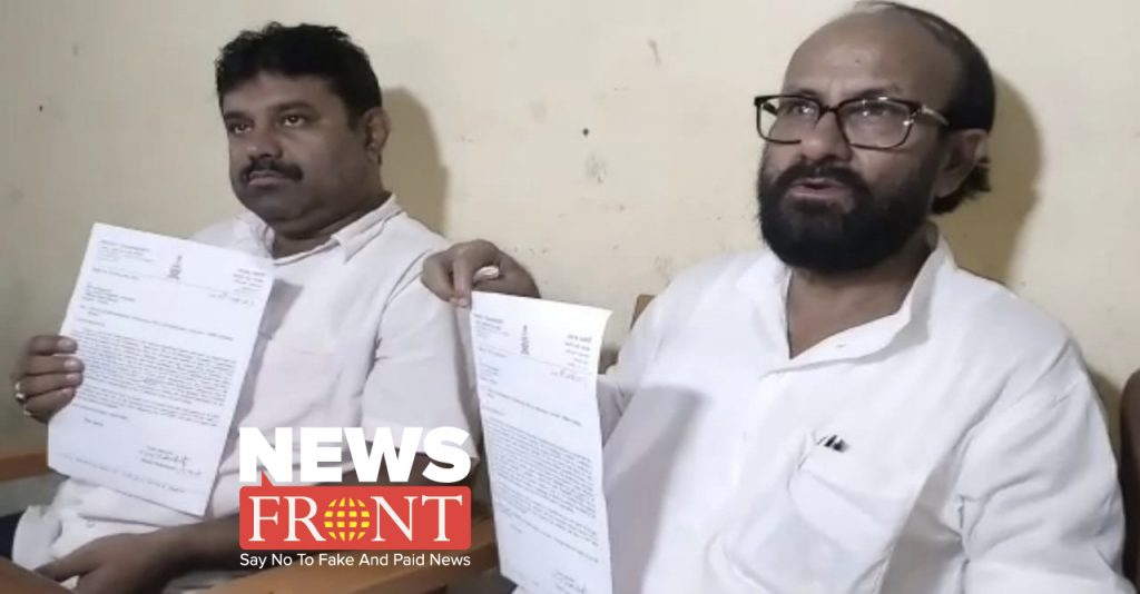 MLA's bodyguard Disappeared