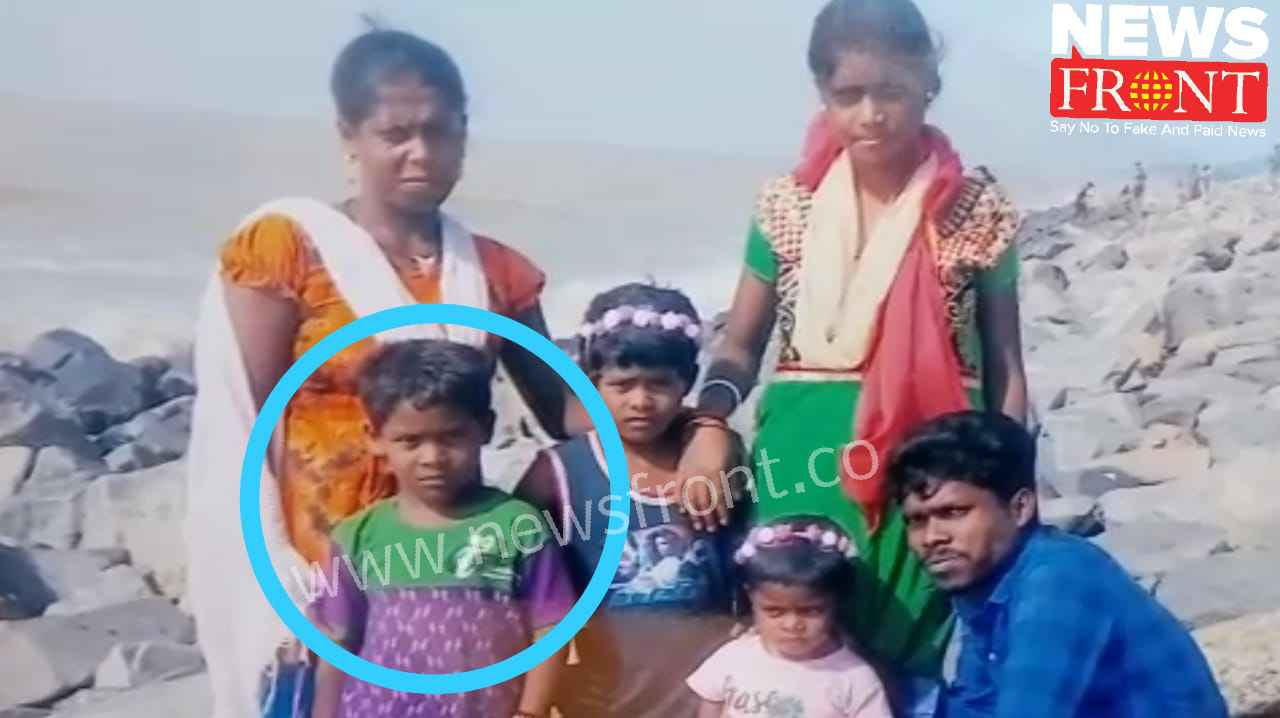 Missing teenager from digha | newsfront.co