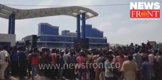 Movement for protests against banned on digha sea beach | newsfront.co