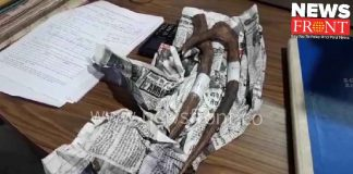 Rescued Two deer horns at Bagdogra   newsfront.co