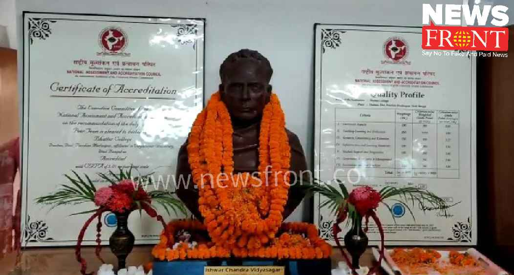 Seminar about vidyasagar at dantan | newsfront.co
