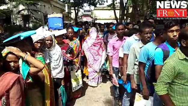 Sick at ration card correction line | newsfront.co
