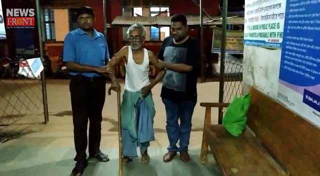 Torture of old man | newsfront.co