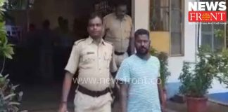 arrested bjp worker with firearms | newsfront.co