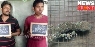 arrested two with chameleon   newsfront.co
